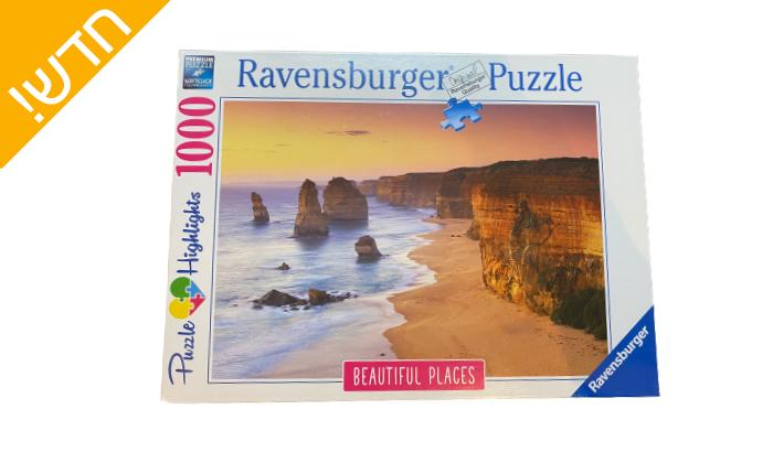2 פאזל תמונת נוף אוסטרליה 1,000 חלקים, Ravensburger