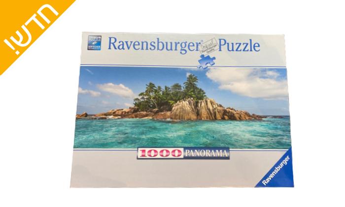 2 פאזל אי בודד תמונת פנורמה 1,000 חלקים, Ravensburger