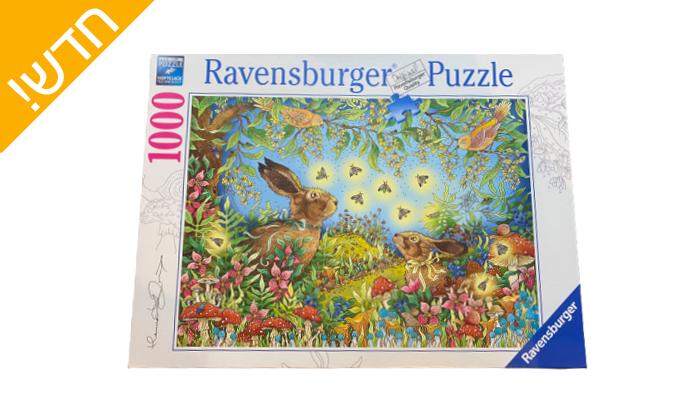 2 פאזל ארנבים ביער 1,000 חלקים, Ravensburger