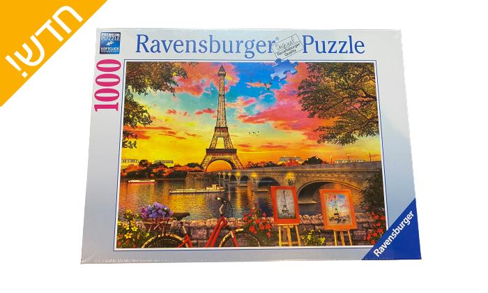 2 פאזל פריז בשקיעה 1,000 חלקים, Ravensburger