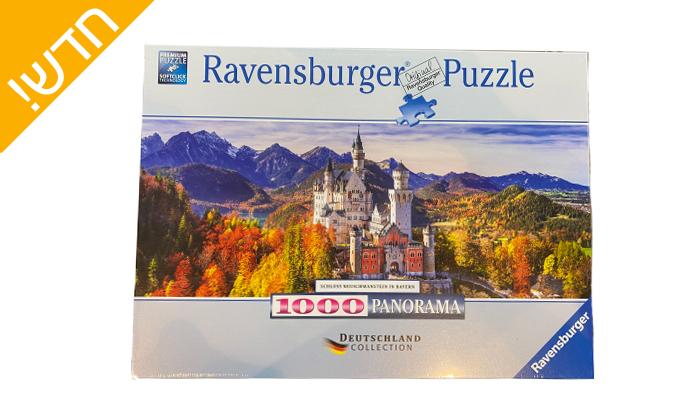 2 פאזל טירה פנורמה 1000 חלקים, Ravensburger