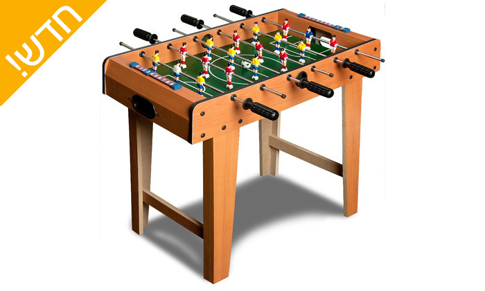 2 מיני שולחן כדורגל