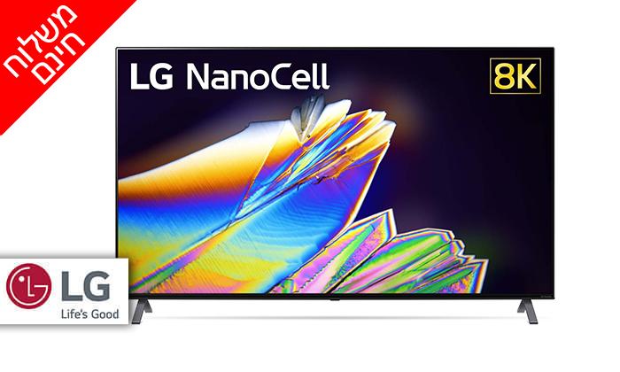 2 טלוויזיה חכמה 4K LG, מסך 75 אינץ' - משלוח חינם
