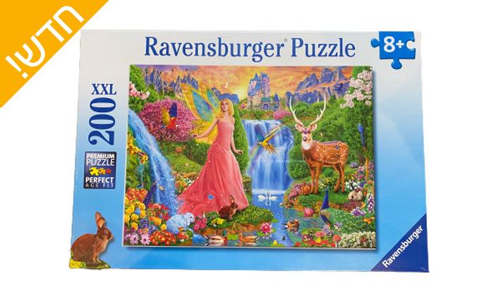 2 פאזל היער הקסום 200 חלקים, Ravensburger