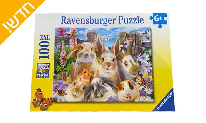 2 פאזל סלפי ארנבים לילדים 100 חלקים, Ravensburger