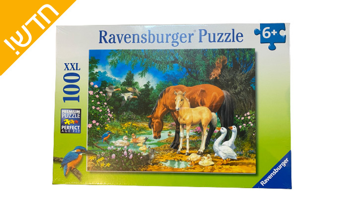 2 פאזל חיות הטבע לילדים 100 חלקים, Ravensburger