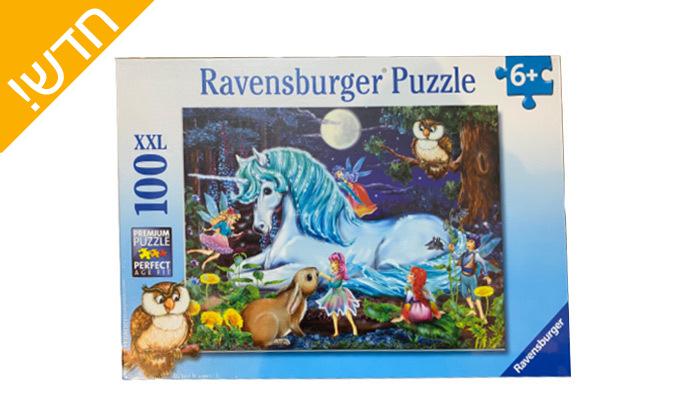 2 פאזל יער הפיות לילדים 100 חלקים, Ravensburger