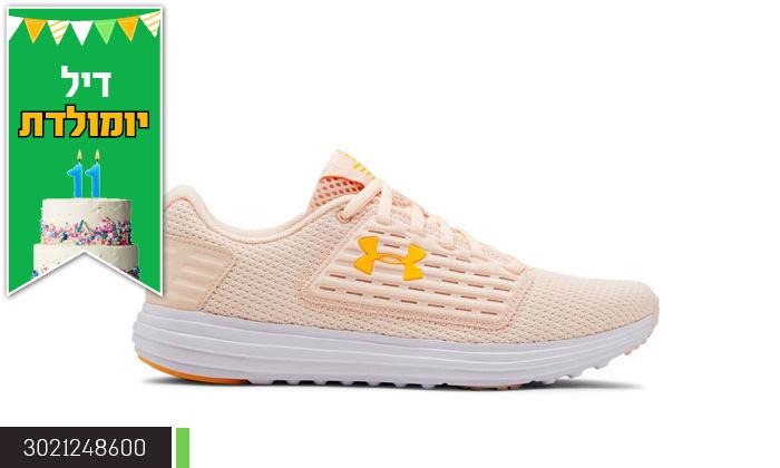 3 נעלי ספורט לנשים אנדר ארמור Under Armour