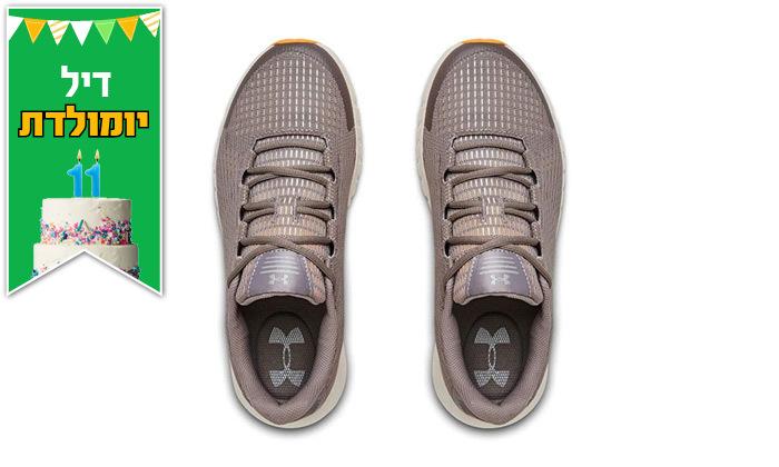7 נעלי ספורט לנשים אנדר ארמור Under Armour