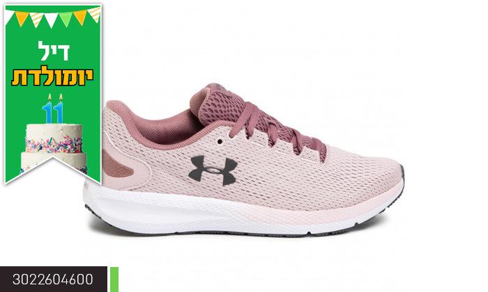 5 נעלי ספורט לנשים אנדר ארמור Under Armour