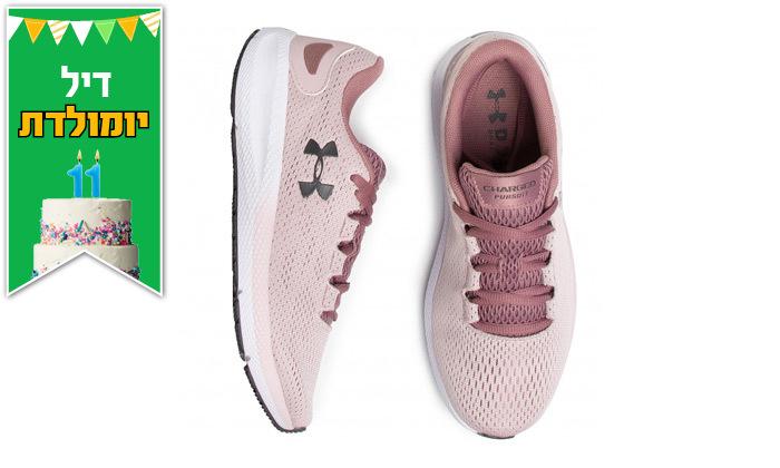 8 נעלי ספורט לנשים אנדר ארמור Under Armour