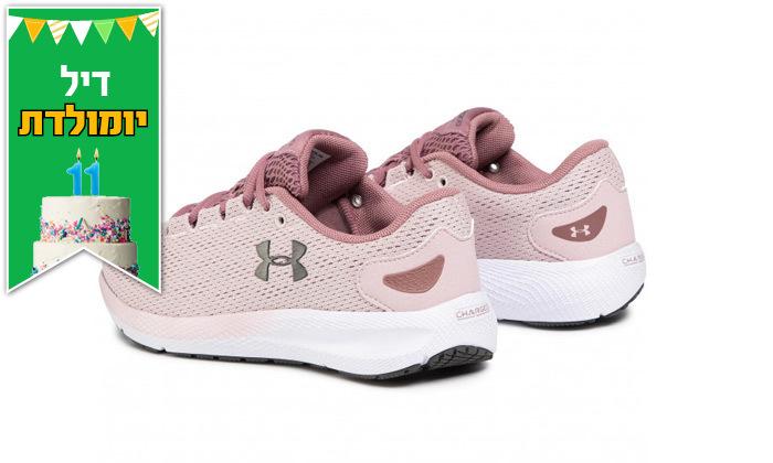 9 נעלי ספורט לנשים אנדר ארמור Under Armour