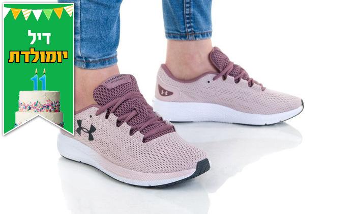 10 נעלי ספורט לנשים אנדר ארמור Under Armour