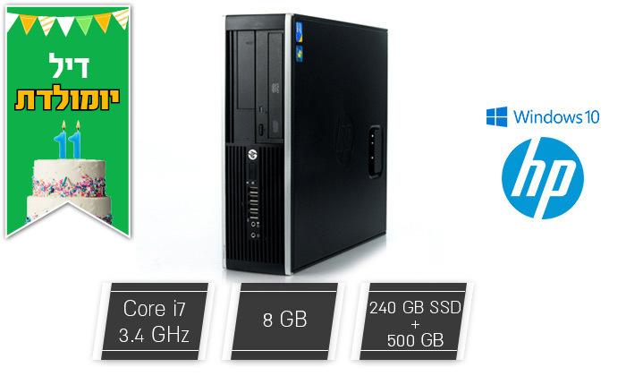 2 מחשב נייח HP עם מעבד i7