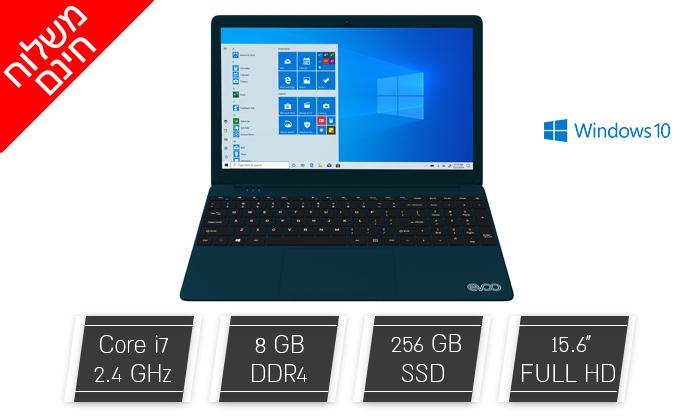 """2 מחשב נייד חדש EVOO דגם Ultra Thin עם מסך """"15.6, זיכרון 8GB ומעבד i7, כולל משלוח חינם ותיק לפטופ"""