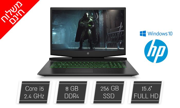"""2 מחשב נייד חדש HP דגם DK0096מסדרת Pavilion עם מסך """"15.6, זיכרון 8GB ומעבד i5 - משלוח חינם"""