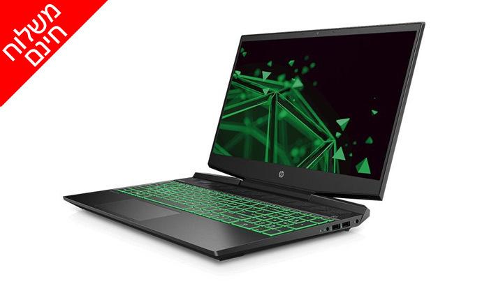 """3 מחשב נייד חדש HP דגם DK0096מסדרת Pavilion עם מסך """"15.6, זיכרון 8GB ומעבד i5 - משלוח חינם"""