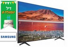 """טלוויזיה """"70 SMART 4K SAMSUNG"""