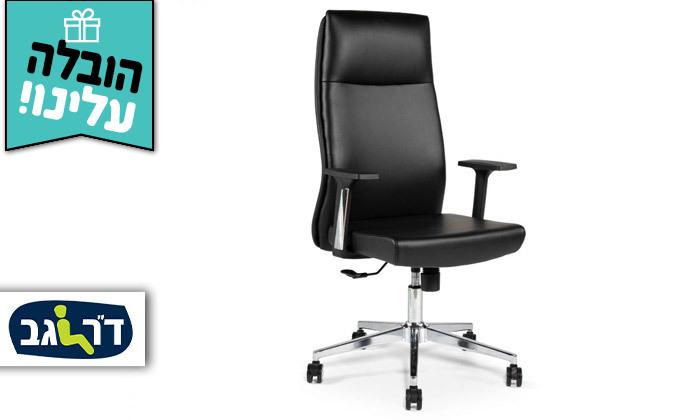 """2 כיסא מנהלים ד""""ר גב דגם LEADER - משלוח חינם"""
