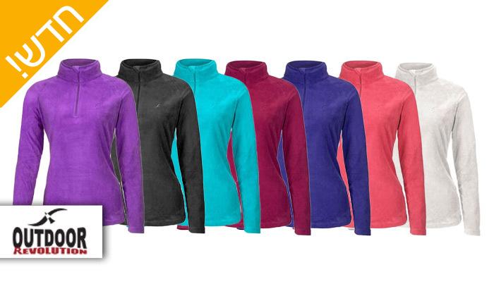 2 חולצת נשים תרמית OUTDOOR דגםJessie Microfleece