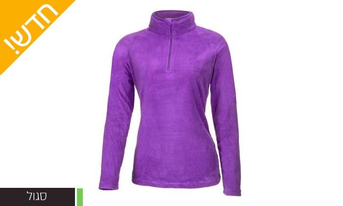 3 חולצת נשים תרמית OUTDOOR דגםJessie Microfleece