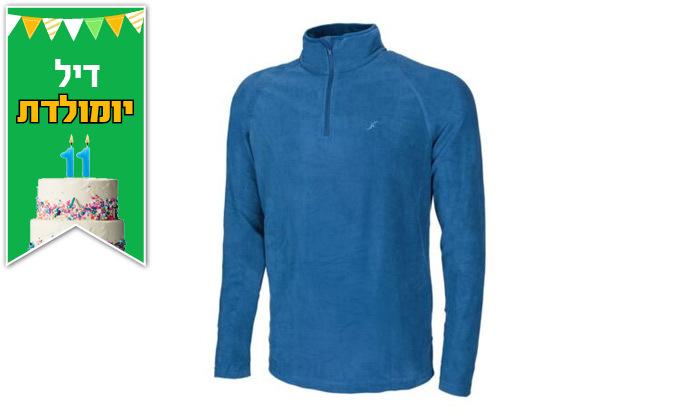 8 חולצת גברים תרמית OUTDOOR דגםJake Microfleece