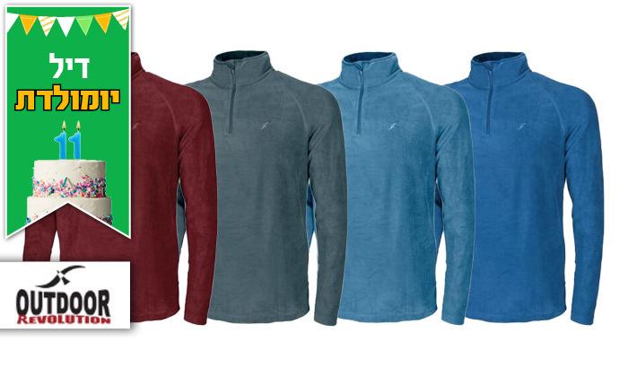 2 חולצת גברים תרמית OUTDOOR דגםJake Microfleece