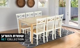 פינת אוכל עם 6 כיסאות עץ מלא