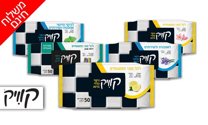 2 מארז 18 חבילות מטליות לחיטוי משטחים קוויק - משלוח חינם