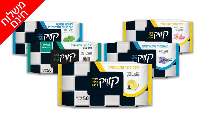 3 מארז 18 חבילות מטליות לחיטוי משטחים קוויק - משלוח חינם
