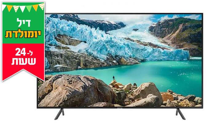 3 דיל ל-24 שעות: טלוויזיה חכמה 4K SAMSUNG בגודל 50 אינץ'