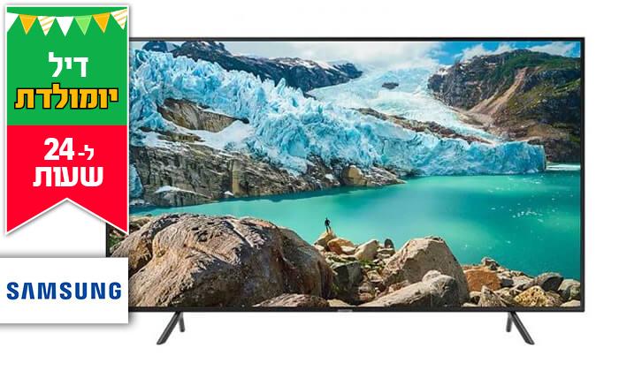2 דיל ל-24 שעות: טלוויזיה חכמה 4K SAMSUNG בגודל 50 אינץ'