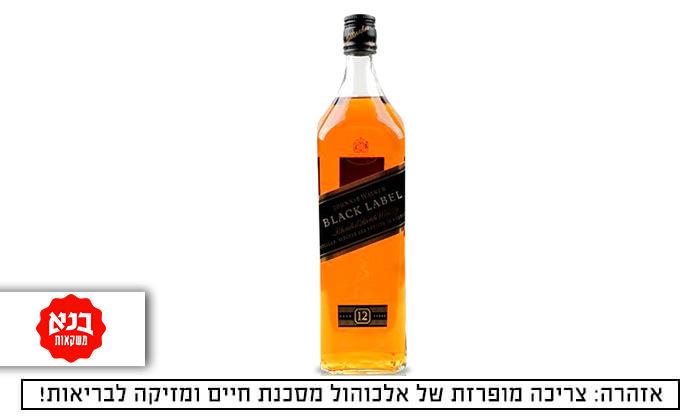 2 1 ליטר ג'וני ווקר בלאק לייבל - איסוף עצמי מרשת בנא משקאות