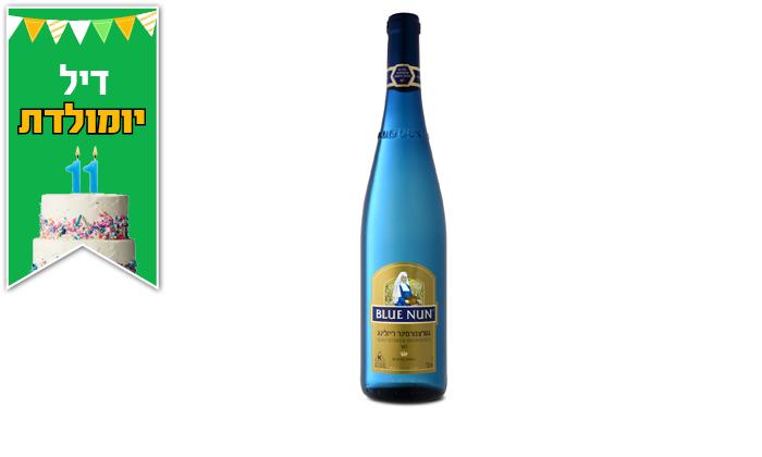 """3 3 יח' בלו נאן גווירצטרמינר ריזלינג כשר 750 מ""""ל - איסוף עצמי מרשת בנא משקאות"""