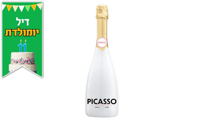3 2 בקבוקי למברוסקוPICASSO ROSE / BIANCO, רשת בנא משקאות