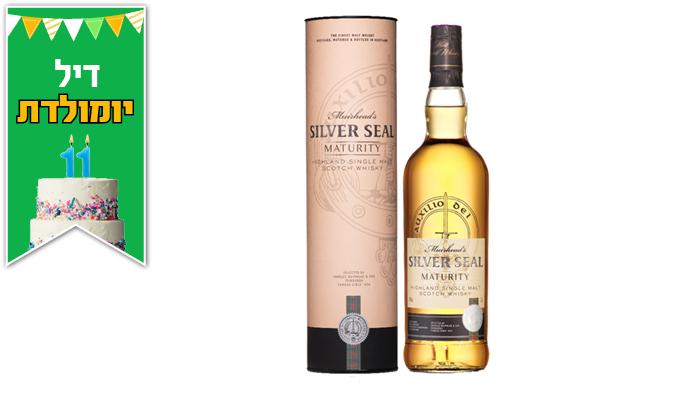 """3 בקבוק וויסקי סילבר סיל מטוריטי 700 מ""""ל - איסוף עצמי מרשת בנא משקאות"""