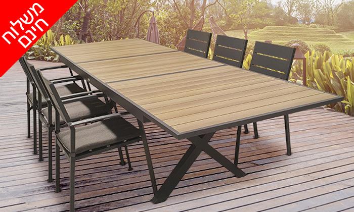 4 פינת אוכל נפתחת לגינה Sunrise דגם בוורלי עם 6 כיסאות