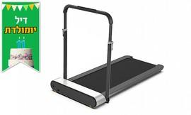 הליכון מתקפל WalkingPad