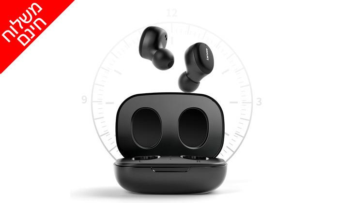 3 אוזניות TWS אלחוטיות לנובו Lenovo - משלוח חינם