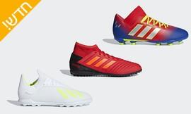 נעלי כדורגל לילדים adidas