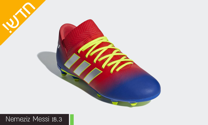 3 נעלי כדורגל לילדים ונוער אדידס adidas