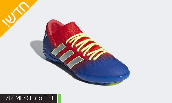 4 נעלי כדורגל לילדים ונוער אדידס adidas