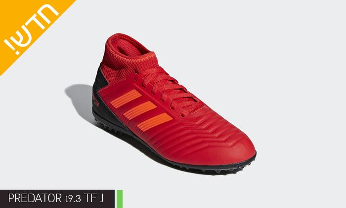 5 נעלי כדורגל לילדים ונוער אדידס adidas