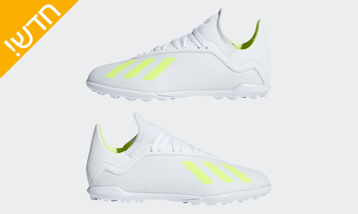 12 נעלי כדורגל לילדים ונוער אדידס adidas
