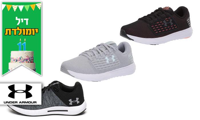 2 נעליים לנשים אנדר ארמור Under Armour במבחר דגמים