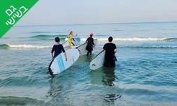 שיעור גלישת סאפ בחוף הצוק
