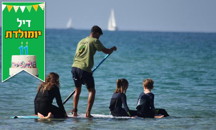 3 שיעורי גלישת סאפ במועדון הגלישה We Surf, חוף הצוק תל אביב