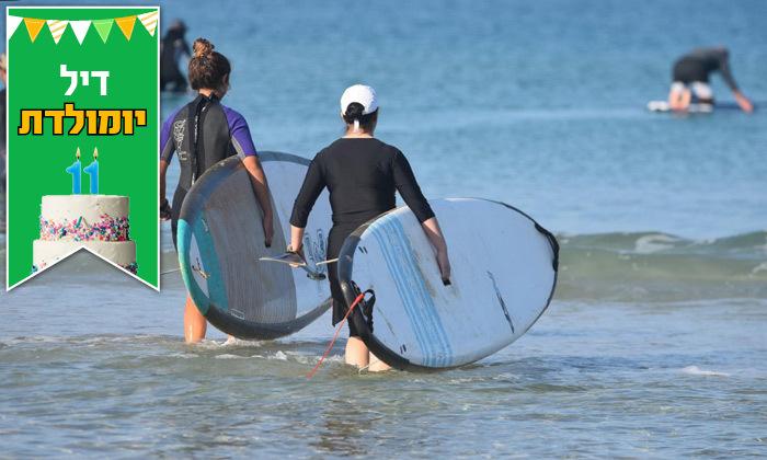 4 שיעורי גלישת סאפ במועדון הגלישה We Surf, חוף הצוק תל אביב