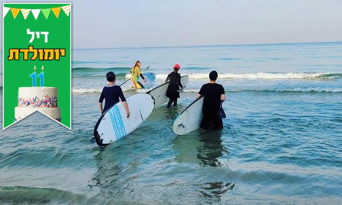 2 שיעורי גלישת סאפ במועדון הגלישה We Surf, חוף הצוק תל אביב