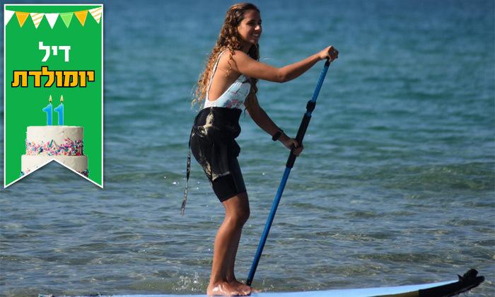 5 שיעורי גלישת סאפ במועדון הגלישה We Surf, חוף הצוק תל אביב